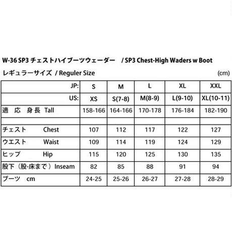 W-54  N3 チェストハイブーツウエーダー(マッドグレイ)