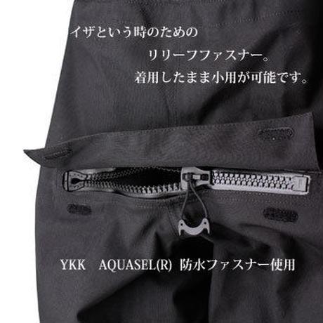 OP-05 DS パドリングパンツ II (ブラック)