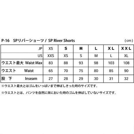 P-16 SP リバーショーツ  XS サイズ