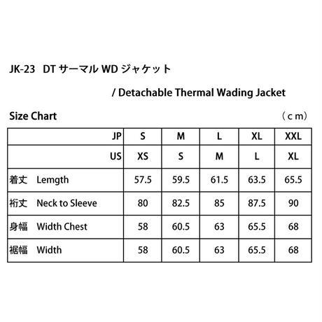 JK-23 DT サーマル WD ジャケット