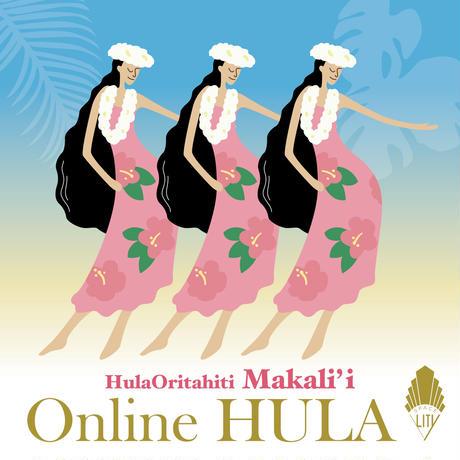 オンラインフラ 2021.03.13 17:00〜17:40