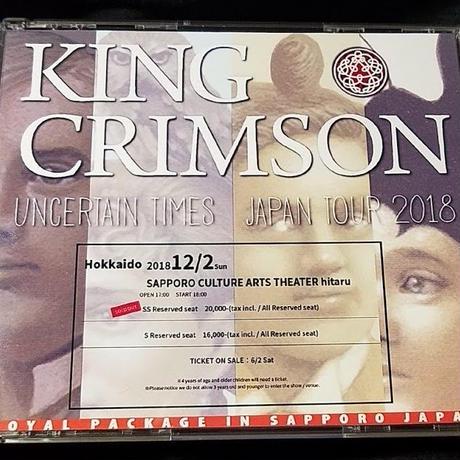 (限定商品) キング・クリムゾン 2018年日本公演12月2日札幌 メインショー&プレミアムパッケージ 3disc