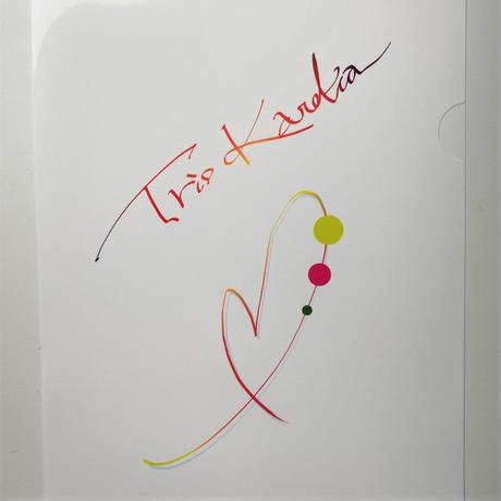 【トリオカルディア】おひねりチケット(お礼メッセージ動画、クリアファイル付き)6000円