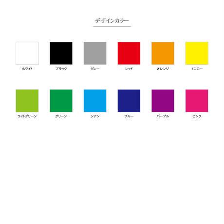 """""""オレワバンドマン Tシャツ""""  ボーカル(S, M, L, XL)※受注生産品"""