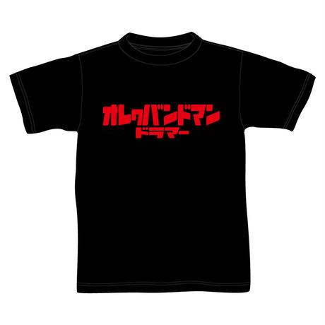 """""""オレワバンドマン Tシャツ""""  ドラマー(S, M, L, XL)※受注生産品"""