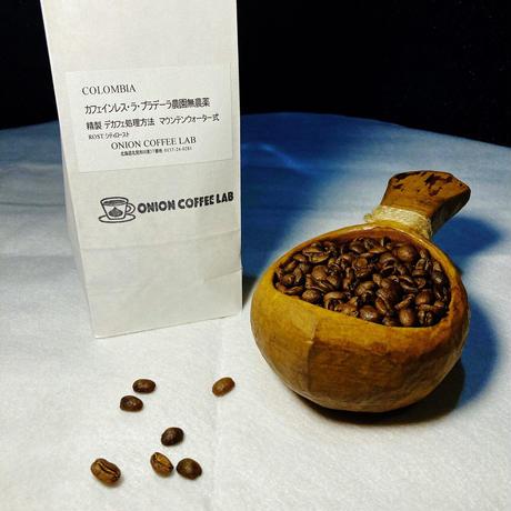 ONION COFFEE 【コロンビア/カフェインレス】 100g