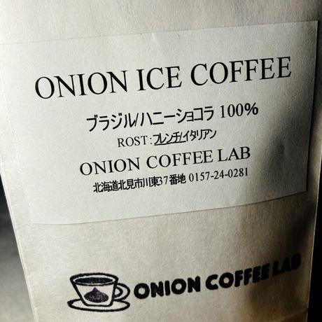 【アイスコーヒー 豆】ブラジル/ハニーショコラ100% (ロースト:フレンチ)500g