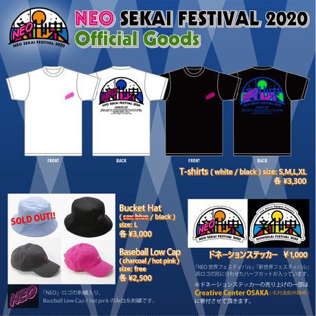 2020.8.1『NEO SEKAI FESTIVAL 2020』Bucket Hat (black)