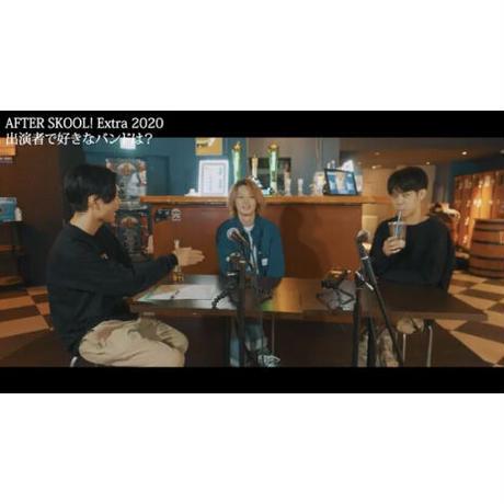 浪漫革命 「AFTER SKOOL! Extra 2020 出演者予習インタビュー」vol.1【動画データ】