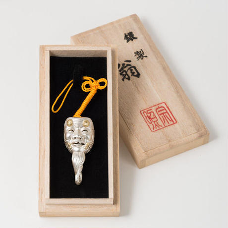 "銀製 能面根付 翁 Silver netsuke modeled on Noh mask ""Okina"""