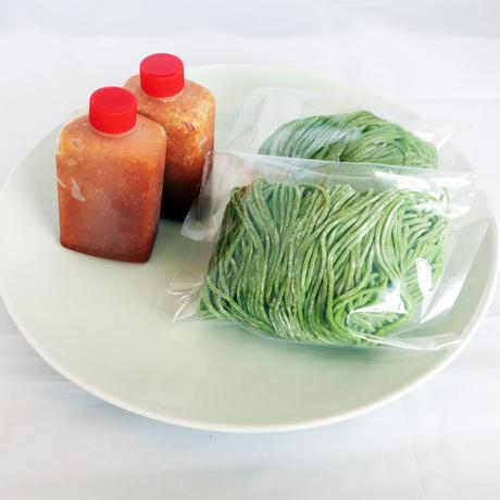 緑鮮やかな翡翠麺 (2食) ゴマだれ付き