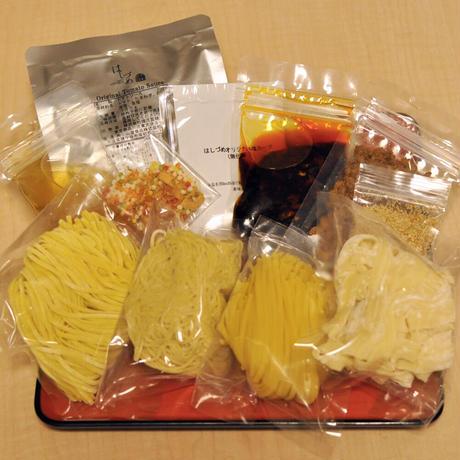 【送料無料】#STAY HOME応援セット(4食)