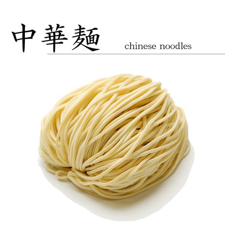 特製スープ付き中華麺 (10食)