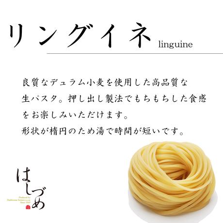 生パスタ (10食)