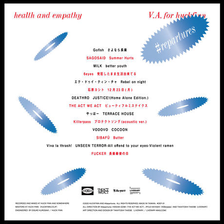 #repartures ーV.A. for huckfinn health and empathyー【CD】