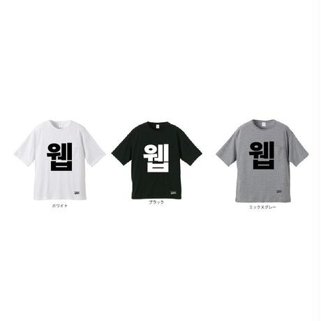 """WEB""  Big Silhouette Pocket Tee (ハングルVer)