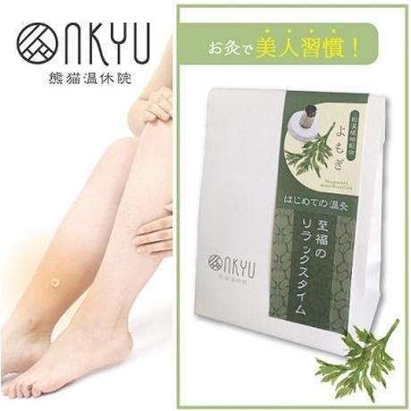 和漢植物配合温灸 よもぎ∫ZC-ONQ-0601∫3