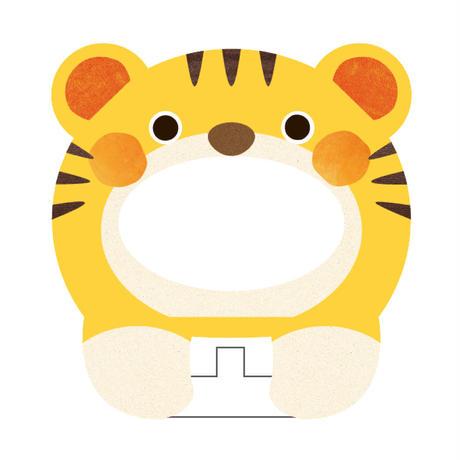 【楽しくやる気を育むシリーズ】ポイポイ動物 トラ∫ST-OYA-0302∫2
