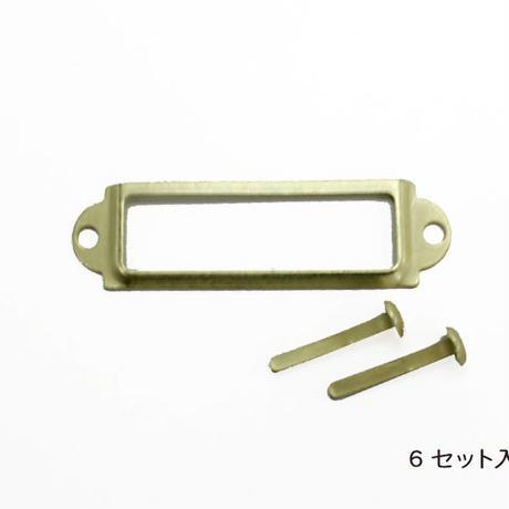 【装飾金具】P101 ネームプレート(6組セット)∫ CJ-PTS-P101 ∫6