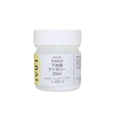 下地剤20ml (アイボリー)∫CJ-TOL-IV01∫6