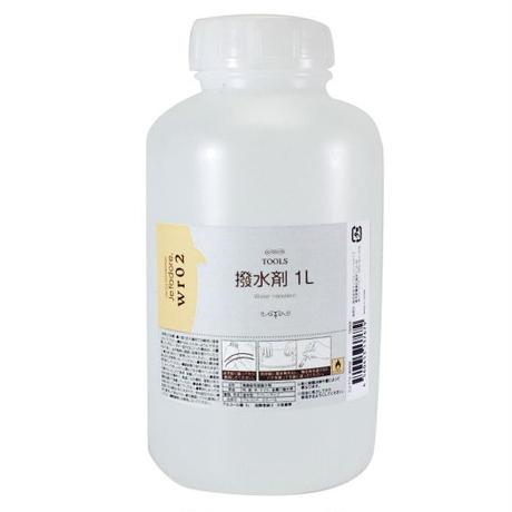 撥水剤1000ml∫CJ-TOL-WR02∫6