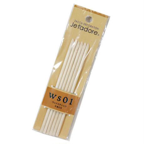 ウッドスティック (6本入)∫CJ-TOL-WS01 ∫6
