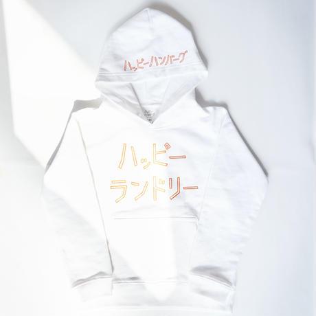 130㎝「ハッピーランドリー」パーカー【130㎝/キッズ用 ホワイト】< HLP130>