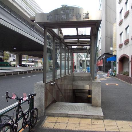 高樹町地下横断歩道 | 東京ロケ...