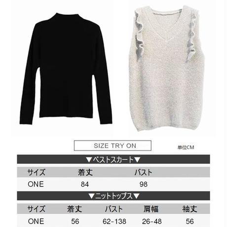 セットアップ ベストスカート + ニットトップス 韓国ファッション レディース Vネック ワンピース ハーフハイネック 大人カジュアル 大人可愛い ガーリー DTC-627005792768