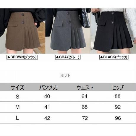 スカート プリーツスカート フロントボタン ハイウエスト 韓国ファッション レディース ミニスカート 半分プリーツ カジュアル 大人可愛い ガーリー DTC-631983675844