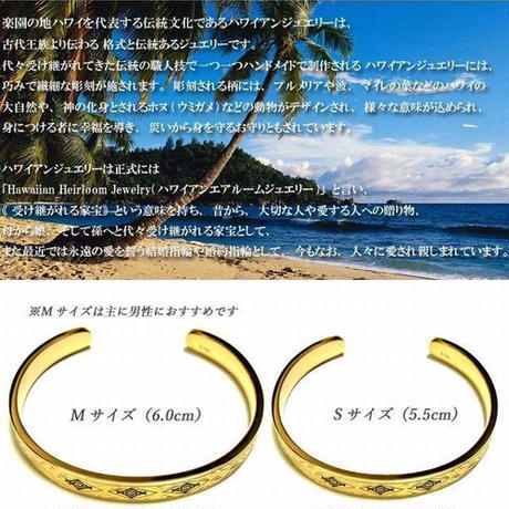 【ハワイアンジュエリー / HawaiianJewelry】 ハワイアンジュエリー バングル オルテガ柄 イエローゴールド メンズ レディース (gbg892)