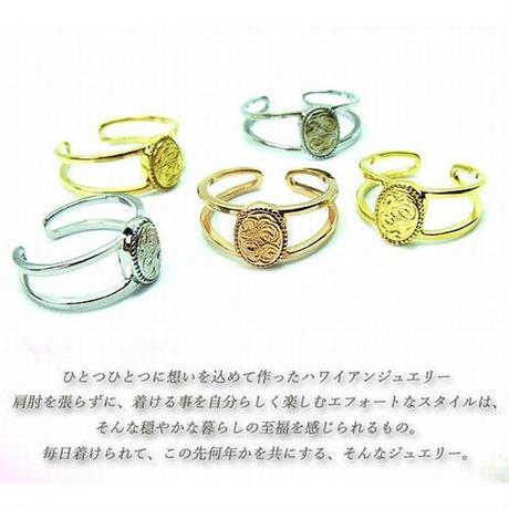 【ハワイアンジュエリー / HawaiianJewelry】 リング/指輪 リバーシブル フリーサイズ K14 イエローゴールド コーティング インスタ (grs8612)