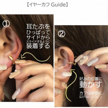 ハワイアンジュエリー イヤーカフ 片耳用 指輪兼用 金属アレルギー対応 スクロール プルメリア ハワジュ サージカル ステンレス PVD インスタ ges8234