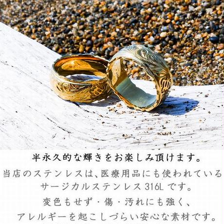 ハワイアンジュエリー リング 指輪 金属アレルギー対応 ハワジュ プルメリア ホヌ スクロール 花 亀 波 メンズ レディース サージカルステンレス イエローゴールド grs8594k24all