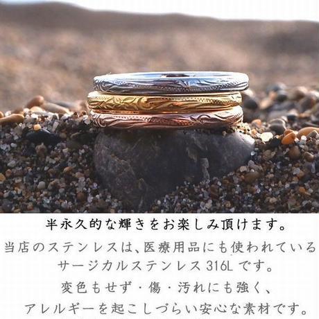 ※数量限定※ ハワイアンジュエリー 指輪 リング メンズ レディース ペア 重ね着け スクロール サージカル ステンレス 金属アレルギー対応 シルバー ゴールド ピンクゴールド (ropr05)