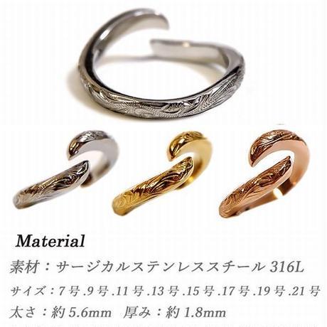 ハワイアンジュエリー リング 指輪 スクロール メンズ レディース 金属アレルギー対応 ハワジュ サージカル ステンレス PVD スチールシルバー イエローゴールド ピンクゴールド grs8685