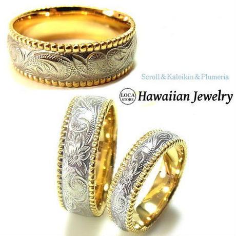 【ハワイアンジュエリー / HawaiianJewelry】 ステンレスリング 指輪 イエローゴールド マリッジ 結婚指輪 (Grss516-517)