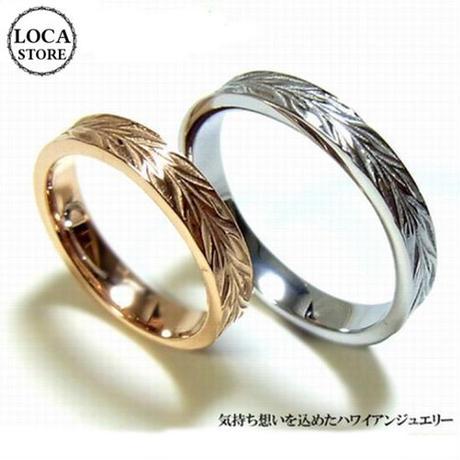 【ハワイアンジュエリー / HawaiianJewelry】 リング 指輪 ゴールド プルメリア スクロール ホヌ (grs8508)