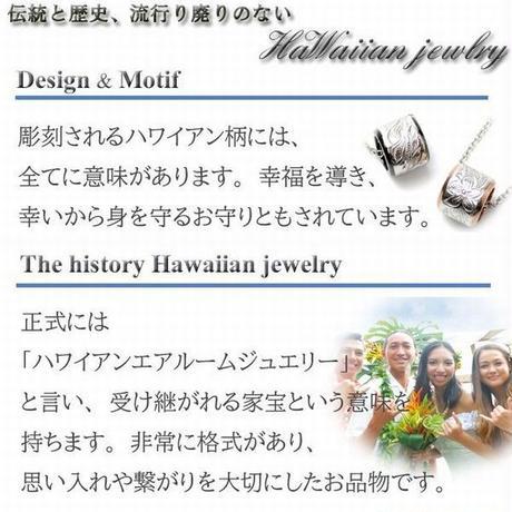 ハワイアンジュエリー リング オーバル 指輪 スクロール 波 レディース 金属アレルギー対応 ハワジュ サージカル ステンレス PVD インスタ grs8686