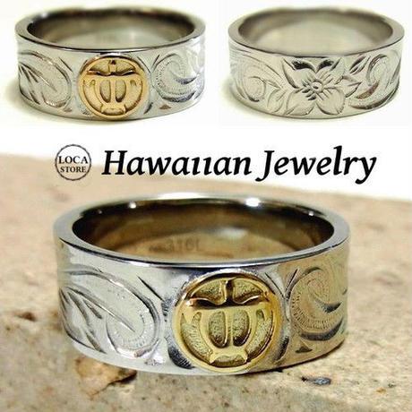 【ハワイアンジュエリー / HawaiianJewelry】 ステンレスリング/指輪 K18イエローゴールド ホヌ 亀 マリッジ メンズ (grs8562)