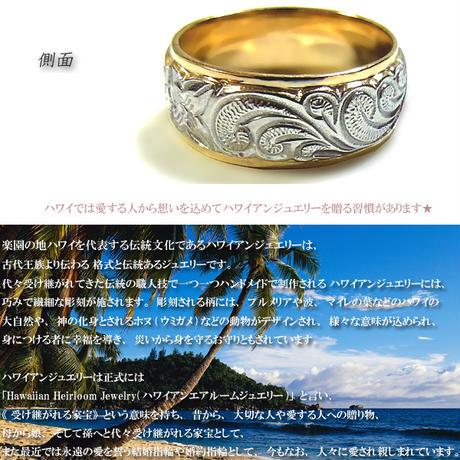 ハワイアンジュエリー リング 刻印可能商品 指輪 スクロール プリメリア カレイキニ 13号 15号 17号 19号 サージカル ステンレス 金属アレルギー対応 スチールシルバー (grs8526)