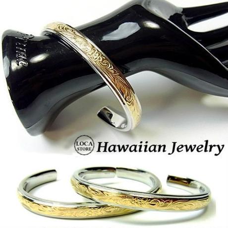 【ハワイアンジュエリー / HawaiianJewelry】 バングル ゴールド プルメリア スクロール ホヌ (gbg866)