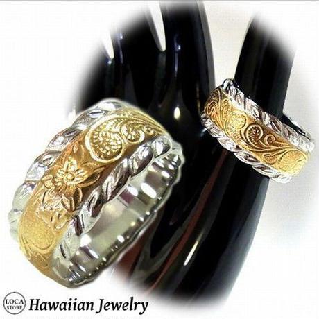 【ハワイアンジュエリー / HawaiianJewelry】 ステンレスリング 指輪 イエローゴールド マリッジ 結婚指輪 (grss519)