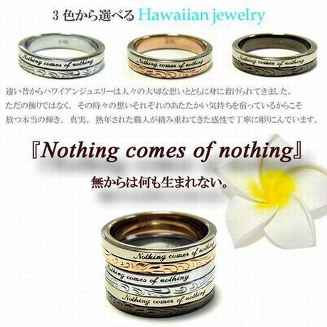 【ハワイアンジュエリー / HawaiianJewelry】 ステンレス リング 指輪 /ピンクゴールド/ブラック/スチールシルバー (grs8362)