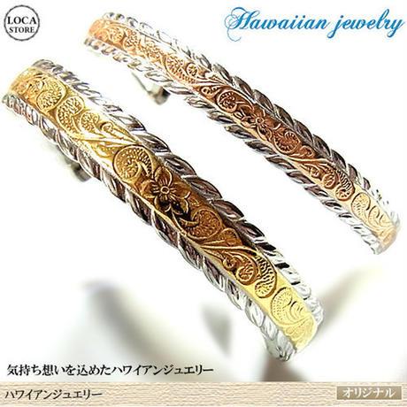 【ハワイアンジュエリー / HawaiianJewelry】 ブレスレット バングル ゴールド プルメリア スクロール (Gbsg47-48)