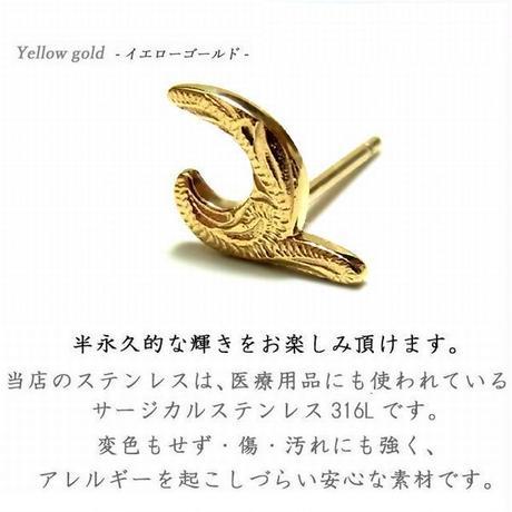 ハワイアンジュエリー ピアス 片耳用 波 スクロール サージカルステンレス 金属アレルギー対応 シルバー ゴールド ピンクゴールド プレゼント ギフト インスタ ges81210