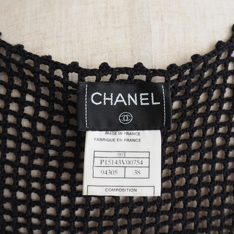 vintage CHANEL Cotton Knit