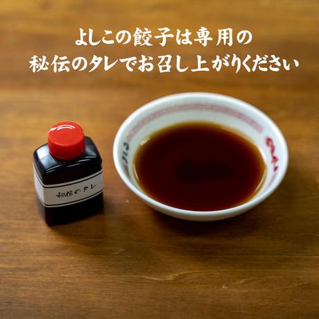 冷凍生餃子(専用たれ&辛子付き)2箱6人前