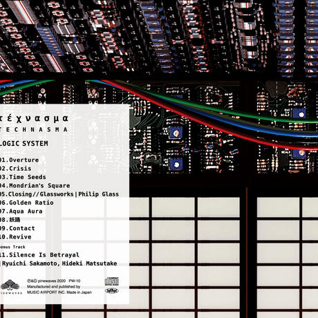 "CD / Logic System ""TECHNASMA"" *Japanese Title ""術"""