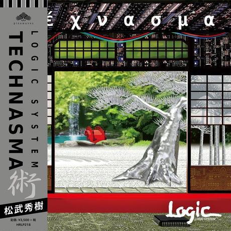 "LP / Logic System ""TECHNASMA"" *Japanese Title ""術"""